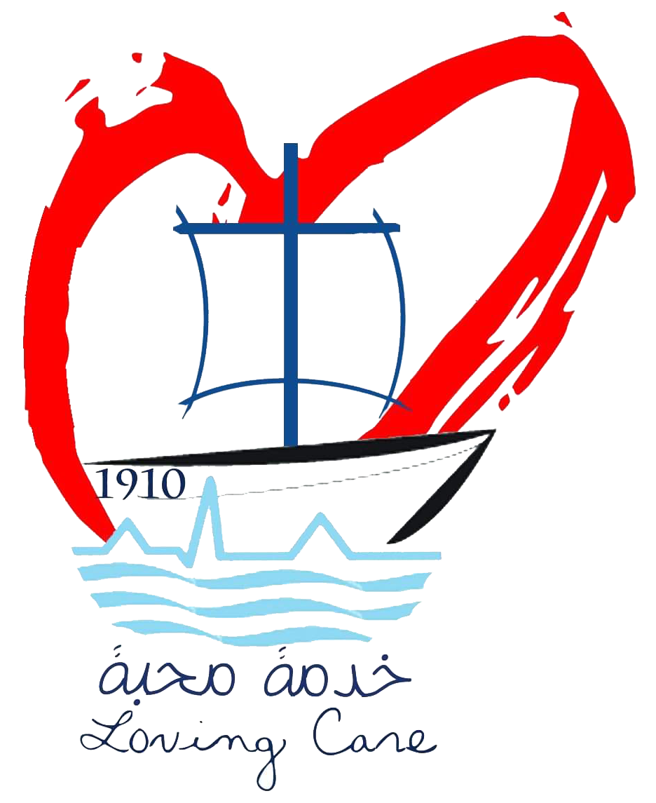logo hmh